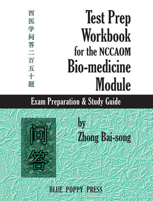 Test Prep Workbook for the NCCAOM Bio-medicine Module
