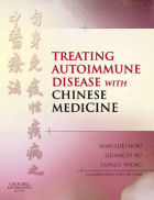 Treating Autoimmune Disease with Chinese Medicine