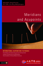 Meridians and Acupoints by Zhu Bing and Wang Hongcai